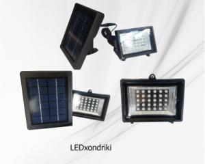 Ηλιακός Προβολέας 30 LED