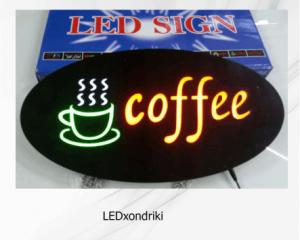 Δίχρωμο Αδιάβροχο PVC COFFE RESIN LED 3ης ΓΡΕΝΙΑΣ