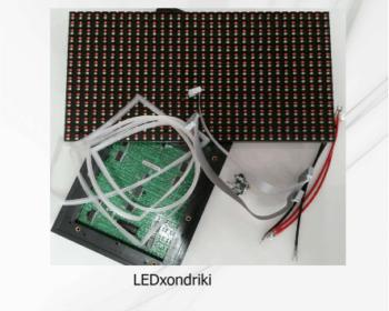 LED Panels Επιγραφών
