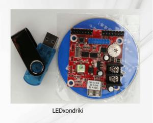 TF-S6U Power led