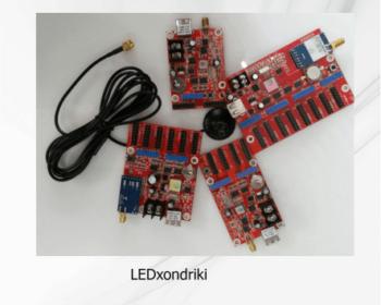 Μητρικές Κάρτες Ηλεκτρονικών Επιγραφών LED