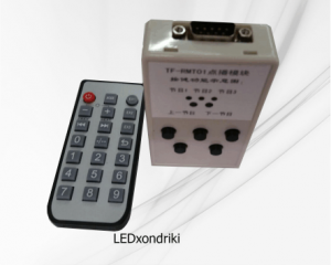 Powerled remote controll serial