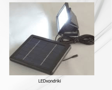 Ηλιακό φωτοκύτταρο κίνησης 30 LED