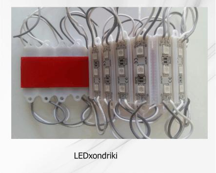 SMD Module 3R LED