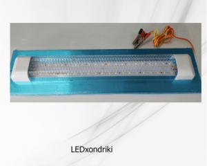 Φωτιστικό led 12V 10W