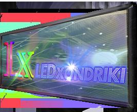 ledxondriki Λογότυπο