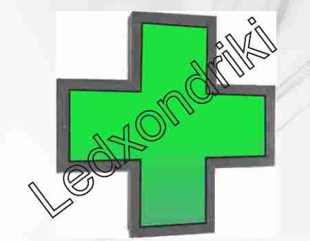 Σταυρός Φαρμακείου P6 80x80cm