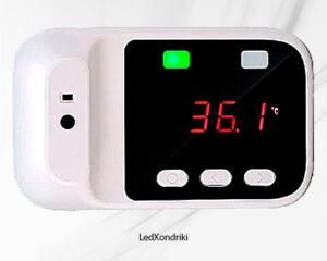 Θερμόμετρο τοίχου B3PRO